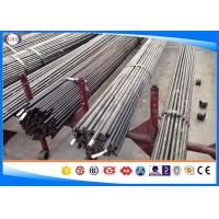 Quality Alloy Engineering Cold Drawn Steel Tube +A Condition 42CrMo4 with Black Surface wholesale