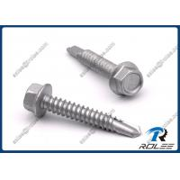 Quality Disgo Plated Stainless Steel 410 Hex Washer Head Self Drilling Screw for Metal / Steel wholesale