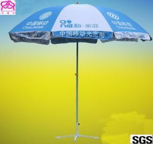Quality Steel Frame Business Logo Umbrellas Beer Outdoor Beach Umbrella 90cmx8k wholesale