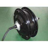 Quality electric motor Hub motor wholesale