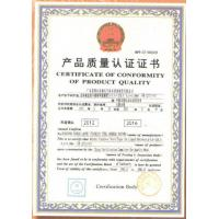YANZT TECH Enterprise Co., Ltd Certifications