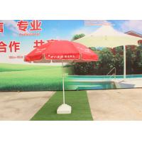 Quality Silver Coated Adjustable Round Outdoor Umbrella Digital Printed For Cafe Shop wholesale