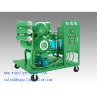 Quality Portable Insulating Oil Purifier Series ZY wholesale