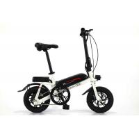 Cheap 36V 350W Motor Portable Electric Bike Black And White With 14 Inch Tires for sale