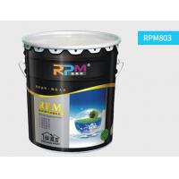 Quality Smart coatings,RPM-803 Smart interior wall heat insulation coating wholesale