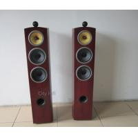 Buy cheap Enchanting Music Sound Home Cinema Speakers 2 Pieces Floor Stand  8inch Bass product