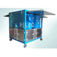 Buy cheap Dustproof Transformer Mobile Oil Purifier Mounted On Doors And Trailer from wholesalers
