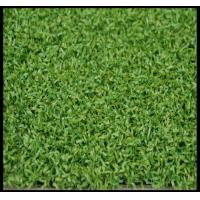 Quality Artificial Grass Turf for Golf Putting Green wholesale