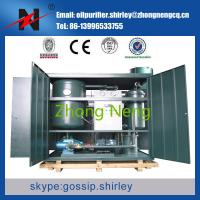 China Turbine Oil Purifier Oil Recycling Plant Series TY for waste dirty tubine oil on sale