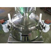 China Vibration Powder Sifter Machine With Compact Structure 1 Year Warranty on sale