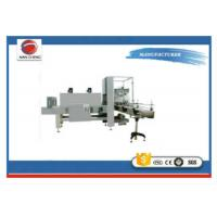 China Automatic NC Shrink Wrap Packaging Machine 8 - 12 Pack / Minute 380V 16kW / 20kW on sale