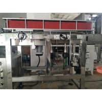 Quality Automatic Bottle Bottom Wrapping Machine wholesale
