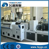 Quality White 20-63mm PVC Double Pipe Extrusion Line With Siemens Motor wholesale