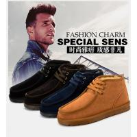 Quality 2014 new high-grade warm winter fashionable design head layer cowhide snow  boots for men wholesale