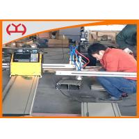 Quality Easy Operation Machinery Portable Steel Cutting Machine Cost Effective Easy Operation wholesale