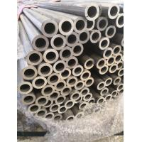 Quality Corrosion Resistance 2024 Seamless Aluminum Tubing High Strength Seamless Aluminum Pipe wholesale
