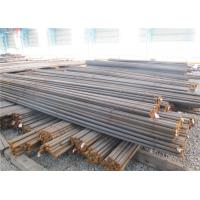 Structural Fabrication Construction Steel Rods AISI S2M , High Strength