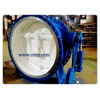 Quality DN1400 / PN16 Carbon Steel Flanged Check Valve Flanged Butterfly Check Valve wholesale