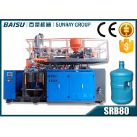 Quality 4 Gallon Water Bottle HDPE Blow Moulding Machine 50 - 55BPH Capacity SRB80 wholesale