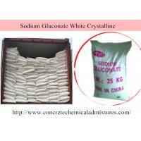 China CAS No. 527-07-1 Sodium Gluconate White Powder In Construction on sale