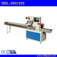 China Multi-function chocolate packaging machine    Chocolate Multi-function packaging machine on sale