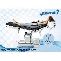 Quality Electric Medical Hospital Surgical Operation Table For Cerebral Patient wholesale