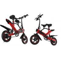 China Lightweight Mens Folding Bicycle , Small Wheel Full Size Foldable Bike on sale