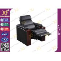 China Shop Black Leather VIP Cinema Seats With Power Recline Optional Home Theater Sofa on sale