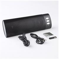 Buy cheap Classic USB Rechargeable Wireless Bluetooth Speaker 372928 from wholesalers