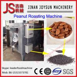 Quality Cold & Hot Pressing Soybean / Pjatropha Peanut Roasting Machine wholesale