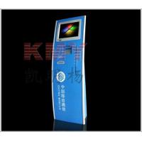 Quality Free Standing Water Proof Slim Bill Payment Charging Kiosk LCD For Mobile Phone wholesale