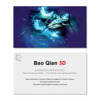 Quality Durable 3D Lenticular Business Card Printing Animation Effect For Promotion wholesale