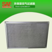 Quality Durable Air Purifier Washable Hepa Filter With Corrugated Aluminum Mesh Media wholesale