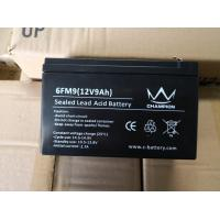 Quality Solar Ups Inverter Led Lamp Power 9ah 12v Deep Cycle Gel Battery wholesale