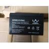 Buy cheap Solar Ups Inverter Led Lamp Power 9ah 12v Deep Cycle Gel Battery from wholesalers