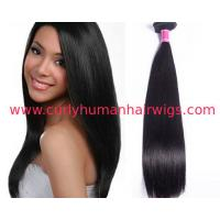 Buy cheap Double Drawn Full Ends Virgin Hair Grade 7a Virgin Hair Egg Cury 10 inch to 16 from wholesalers