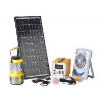 China Computers Phones Portable Solar Panel Charger / Solar Powered Battery Charger 130W on sale