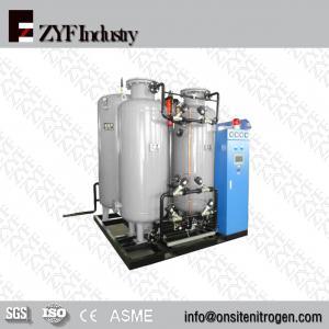Buy cheap PSA Oxygen Generator from wholesalers
