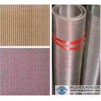 China Dutch Woven Wire Mesh on sale