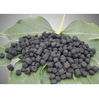 Quality High Activity Impregnated Naoh Activated Carbon Pellets For Gas Purification wholesale