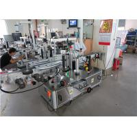 Quality Square Bottle Automatic Label Applicator Machine One Label Four Sides wholesale