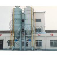 Quality 200KW Ready Mixed Concrete Mixing Plant Autoclaved Aerated Concrete wholesale