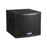 China 400W 12 inch pa  professional subwoofer system  S12 for sale