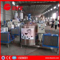 Quality Customized Small Milk Cooling Tank Storage Milk Tank For Milk Station wholesale
