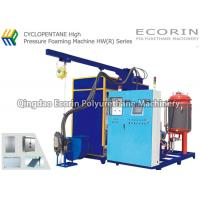 Buy cheap Cyclopentane High Pressure Polyurethane Foam Machine HW ( R ) - 20 380V 18KW product
