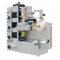 China RY Series Automatic self adhesive sticker Flexographic label Printing Machine for sale