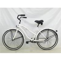"""Cheap Cheap fashion style white color OEM steel frame 26"""" 2.125 beach cruiser for lady for sale"""