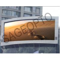 Quality 16mm Pixel Pitch Outdoor Advertising LED Display Screen 1024mm x 1024mm wholesale
