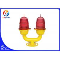 Quality Red LED Dual Obstruction warning lights, 240V Flashing twin aviation obstacle Lamp FAA L-810 wholesale