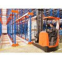 Quality Radio Shuttle Racking System High Density Pallet Storage wholesale